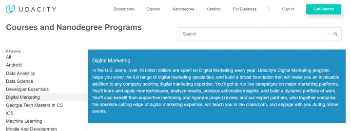 デジタルマーケティング勉強法に活用できるUDACITY