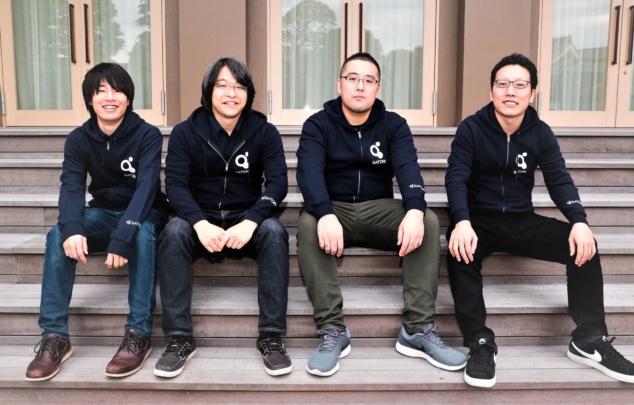 開発メンバーの写真