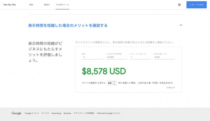 Test my siteのサムネイル