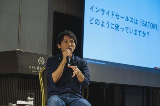 SATORI株式会社 尾崎
