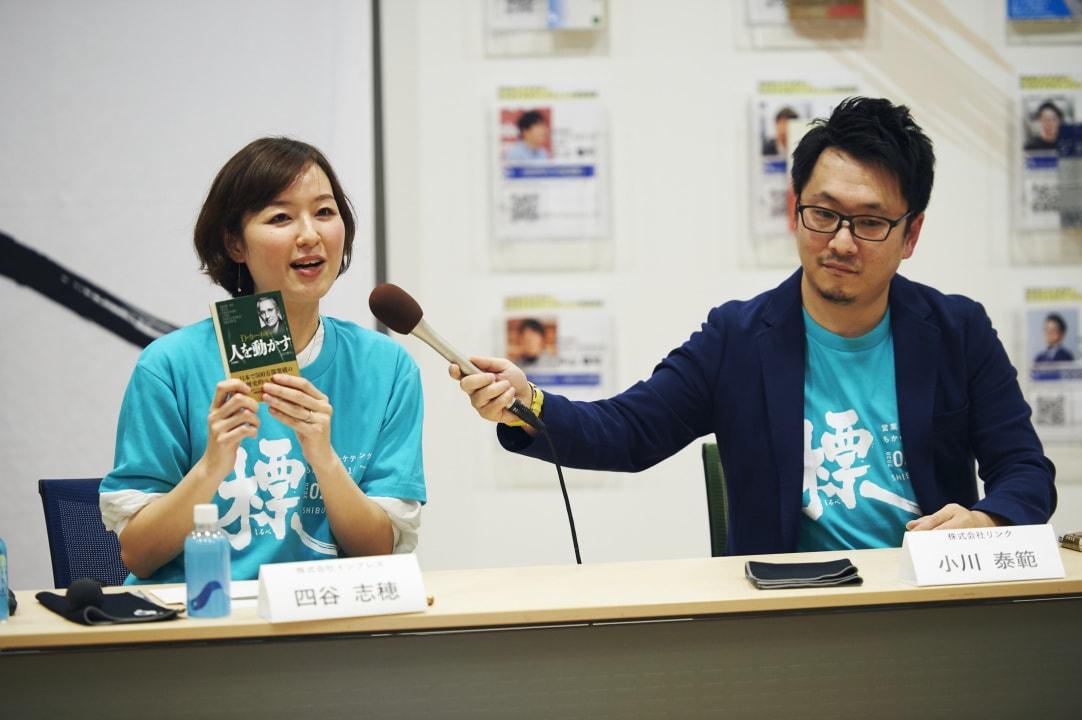 セッション風景_株式会社インプレス四谷氏よりおすすめのマーケティング関連書籍の紹介