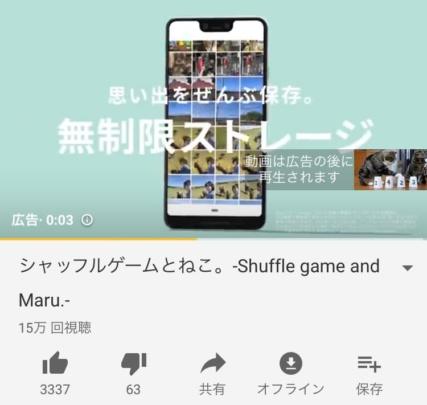 動画広告の事例