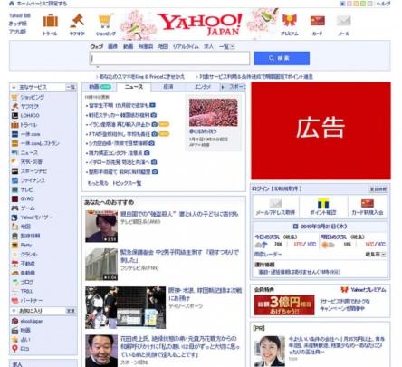 オンラインの純広告イメージ画像
