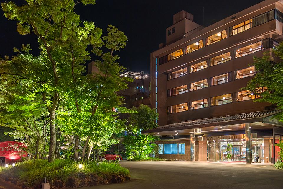 阿蘇プラザホテル_メイン画像