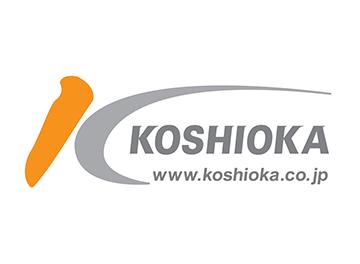 コシオカ産業株式会社