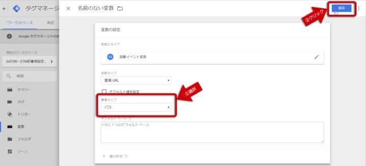 URLのパスからファイル拡張子を抜き出し参照ができるようにする変数