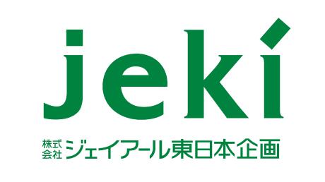 ジェイアール東日本企画様ロゴ