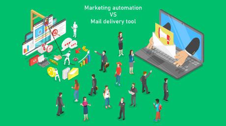 【比較】マーケティングオートメーションとメール配信ツールの違いと選び方