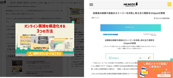 ネオキャリア様_ポップアップ例